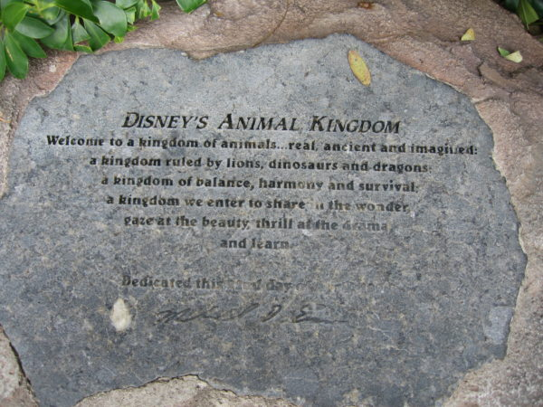 "The original goal of Disney's Animal Kingdom was to include real, ancient, and imagined animals, but the ""imagined"" part wasn't accomplished until recently."