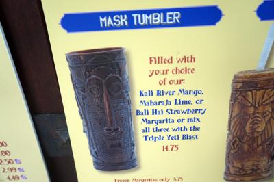 Mask Tumbler.