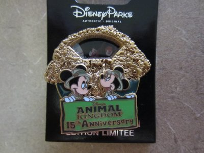 Win this limited edition Disney trading pin.