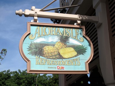 The real Aloha Isle sign in Adventureland.