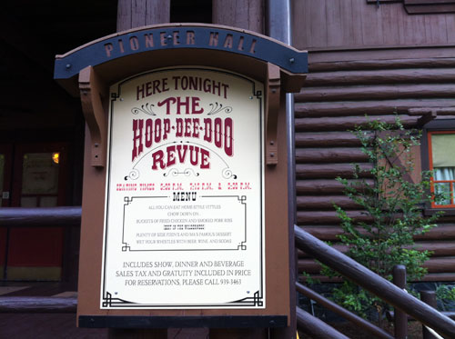 The Hoop-Dee-Doo Musical Revue is heaps of fun.