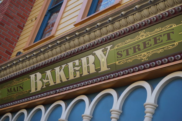 Get your Starbucks fix at Main Street Bakery.