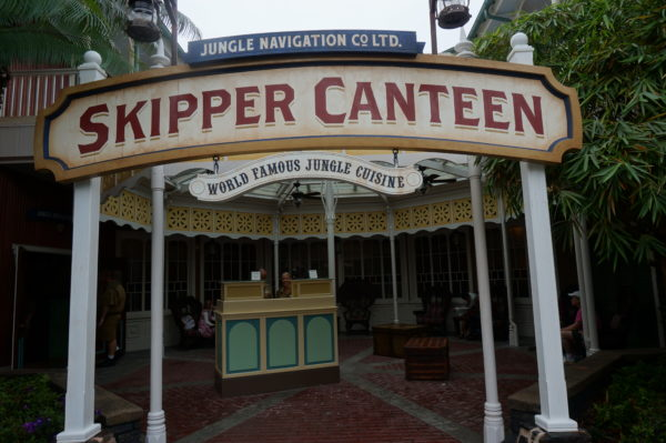 Skipper Canteen is pretty new, so maybe their ratings will go up next year.