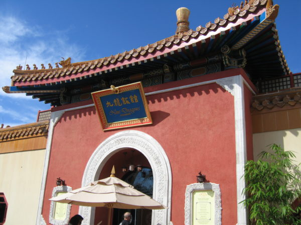 Nine Dragons is rated the worst restaurant in Epcot.
