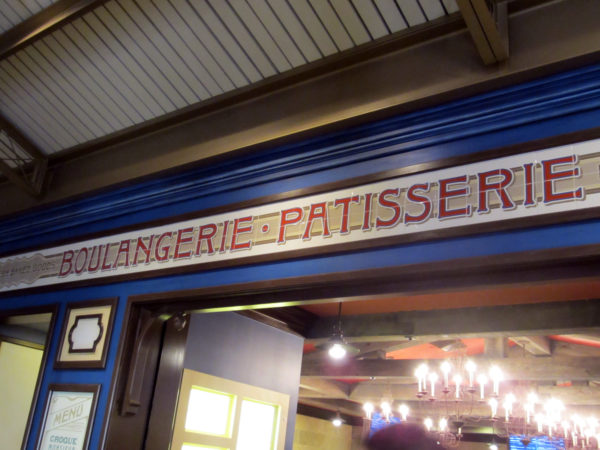 Boulangerie Patisserie is the best quick-service in Epcot.
