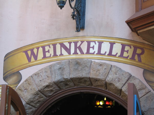 Weinkeller is the top rated bar in Epcot.