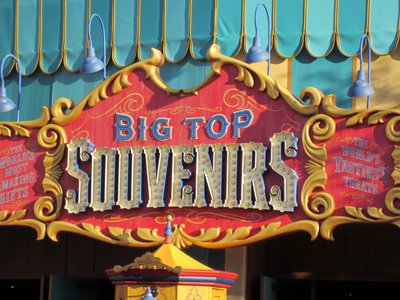 Big Top Souvenirs carries through on the circus theme.