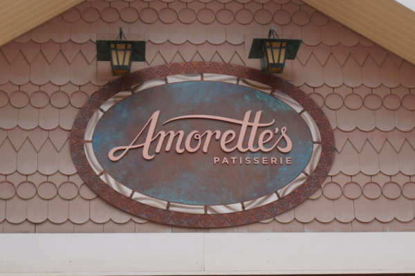 Learn cake decorating at Amorette's Patisserie!