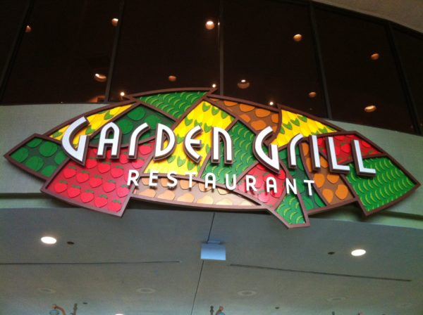 Garden Grill is a cool rotating restaurant inside The Land Pavilion.