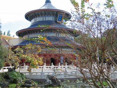 China Pagoda