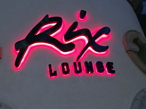 Relax at Rix Lounge.