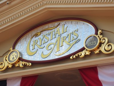 This shop may be the home to the most expensive Magic Kingdom souvenir.