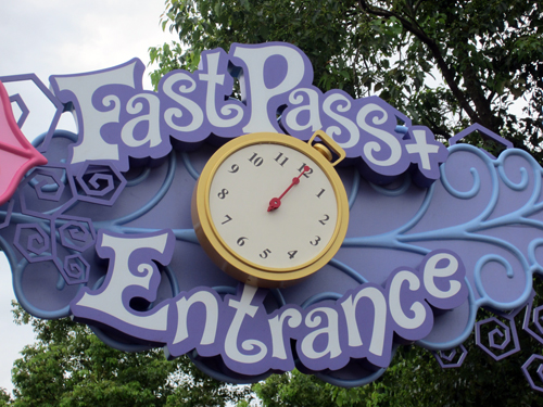 The copy and paste method can mean better FastPass+ times for your whole group!