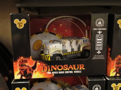 I think it is great when Disney puts in merchandise specific to the area.  Where else can you get a Dinosaur ride vehicle?