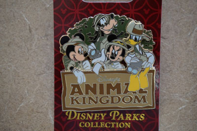 Win this Animal Kingdom Disney Trading Pin.