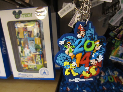 This key chain has a very prominent year.