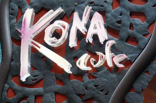 The Kona Cafe in the Polynesian Village Resort offers some great Asian-inspired dishes.