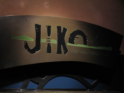 Jiko offers unique African-inspired dishes and a huge wine list.