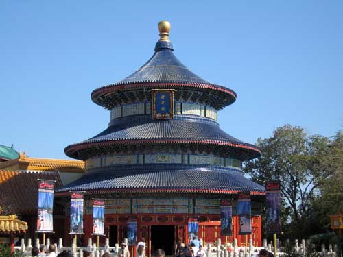 The Temple of Heaven is a beautiful and iconic building for the pavilion.