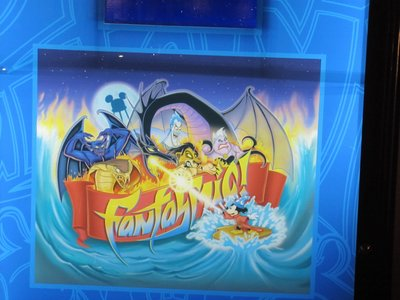 Disney Fantasmic Logo