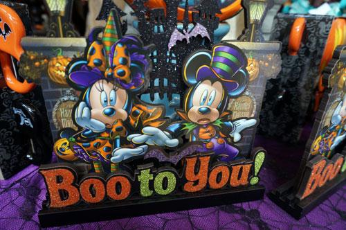 See And Win Disney Halloween Merchandise Already