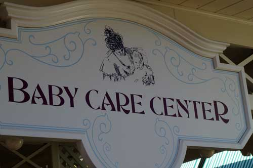 The Baby Care Centers have everything a mom and a baby need.