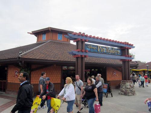 Disney's Pin Traders store in Disney Springs.