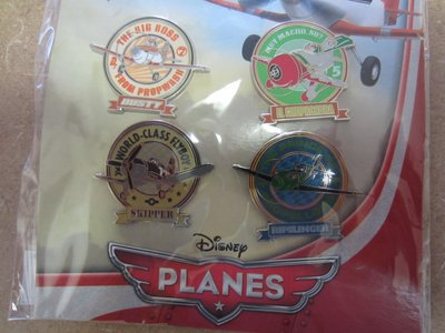 Disney Parks created this set of four Disney trading pins with characters from Disney Planes.