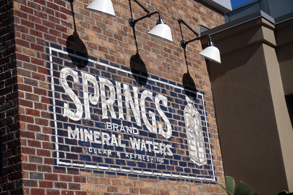 Enjoy dinner and a movie at Disney Springs.