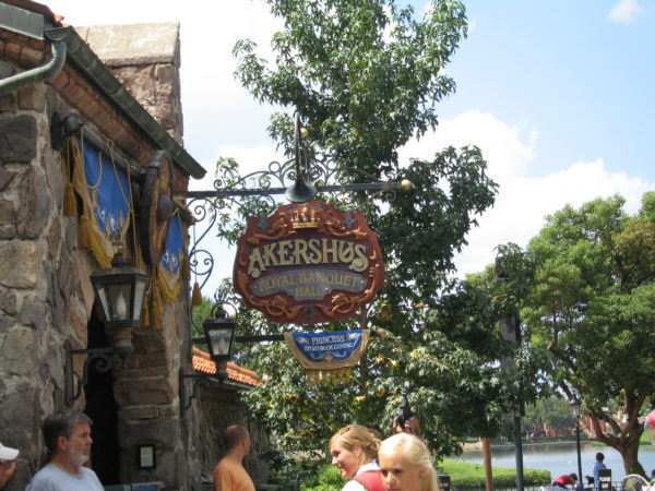 Akershus is an excellent princess dining opportunity.