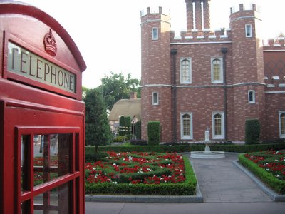 England phone booth and garden