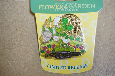 Win this Flower & Garden Trading Pin!