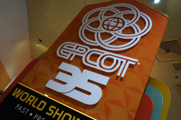 Happy 35 years Epcot!