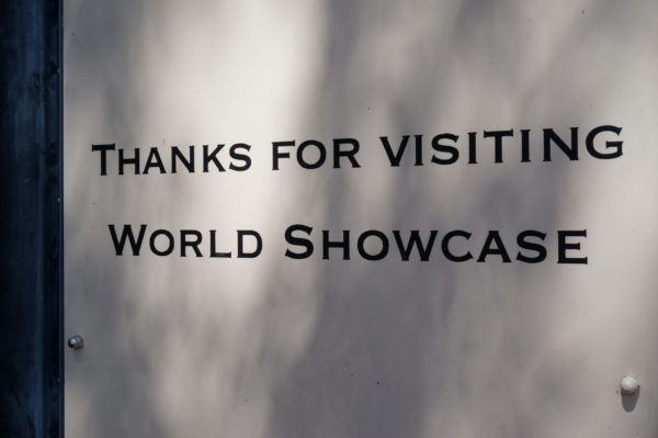World Showcase could be expanding.