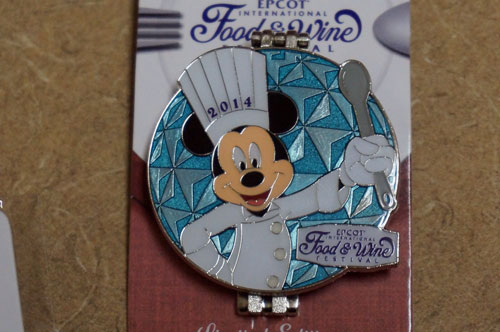 This year's passholder pin features a very unique design.