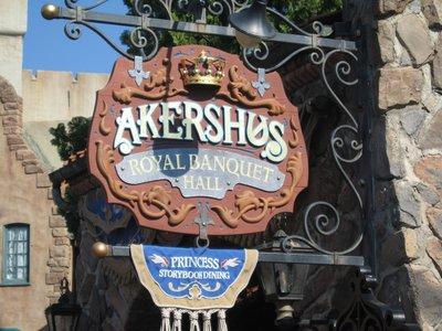Akershus is home to Princess Storybook Dining.