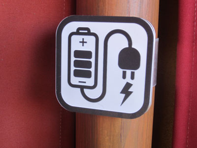 Nice logo for the device recharging station.