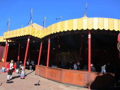 Get FastPass+ help in the big tent.
