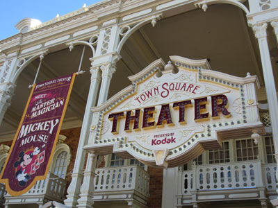 FastPass+ help in the Town Square Theater.