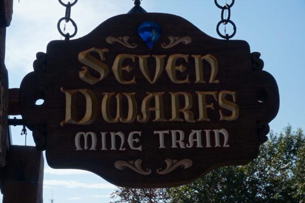 Seven Dwarfs Mine Train is my favorite attraction in Fantasyland!