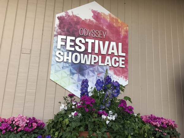 The Festival Showplace is in the Odyssey building, and includes art exhibits, food, and a bit of merchandise.