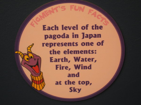 "Figment says, ""Each level of the pagoda in Japan represents one of the elements: Earth, Water, Fire, Wind, and at the top, Sky."""