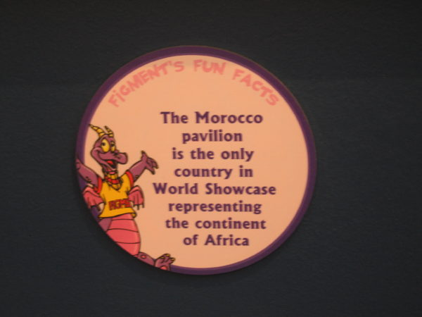 "Figment says, ""The Morocco pavilion is the only country in World Showcase representing the continent of Africa."""