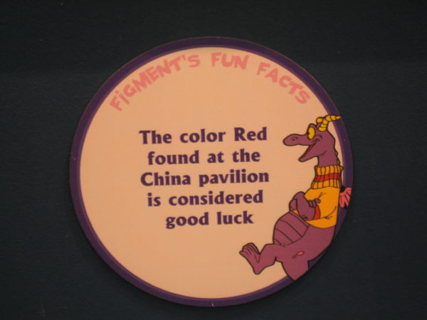 "Figment says, ""The color Red found at the China pavilion is considered good luck."""