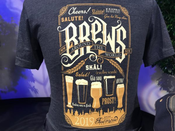Brews Around the World tee