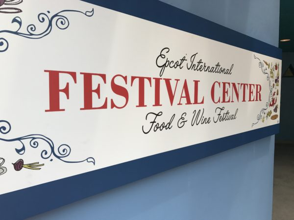 Welcome to the 2017 Epcot International Food and Wine Festival Center.