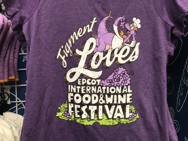 """Figment loves Epcot International Food & Wine Festival"" and so do I!"