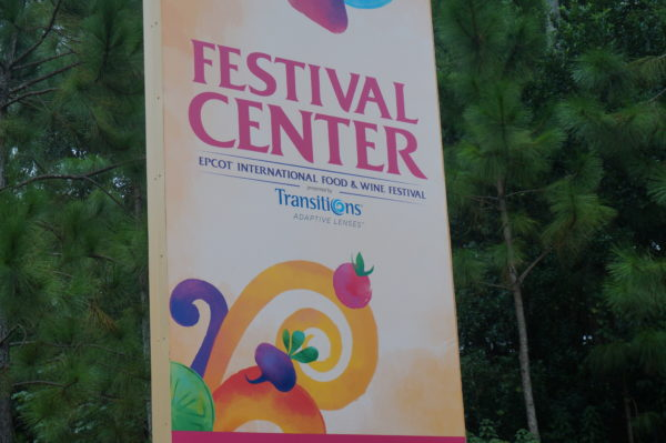The Festival Center is the hub for all things Food and Wine!