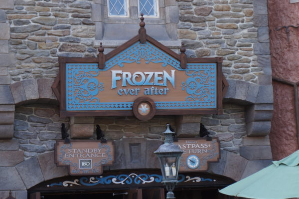 Get exclusive access to Frozen Ever After with your ticket to the Frozen Dessert party.