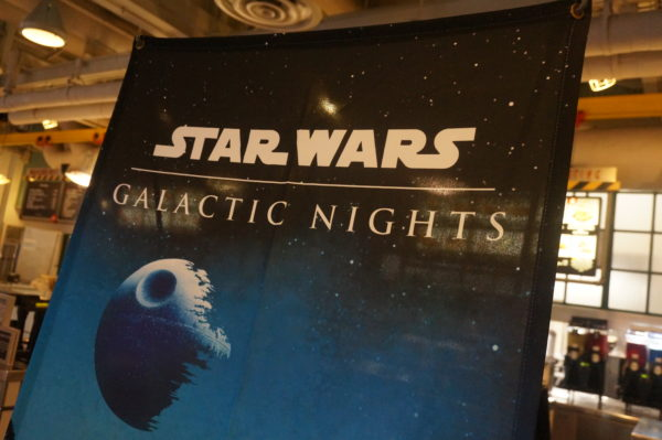Star Wars Galactic Nights is coming to Disney's Hollywood Studios on Saturday, December 16, 2017.